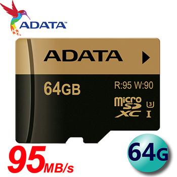 威剛 ADATA 64G 95MB/s XPG UHS-I U3 microSDXC 記憶卡(附轉卡)