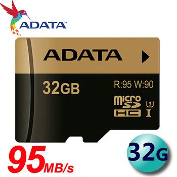 威剛 ADATA 32G 95MB/s XPG UHS-I U3 microSDHC 記憶卡(附轉卡)