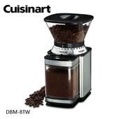 《Cuisinart 美膳雅》專業咖啡研磨器 DBM-8TW