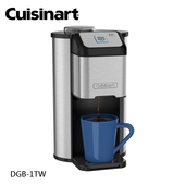 《Cuisinart 美膳雅》全自動研磨美式咖啡機  DGB-1TW