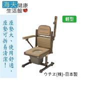 《日華 海夫》好好洗移動廁所 移動廁所 輕型 扶手可掀式 日本製(T0456)(標準便座型)