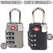 《YESON》YESON - 旅用海關三碼鑰匙鎖 MG-2510(灰)