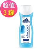 《adidas愛迪達》女用動感香氛沐浴露x3罐(250ml/罐)