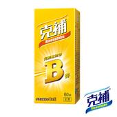B群膜衣錠(60錠)
