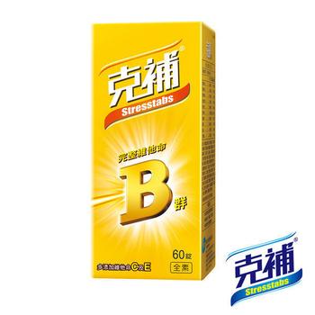 《克補》B群膜衣錠(60錠)