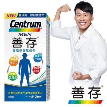 《善存》男性綜合維他命膜衣錠(120錠)