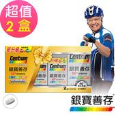 《新升級善存》銀寶善存禮盒x2盒 (260錠/盒) $2999
