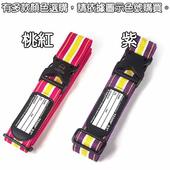 《YESON》YESON - 行李束帶 旅遊必備台灣製造滿意保證MG-916(紫)