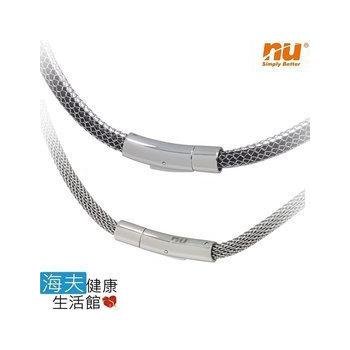 《恩悠數位x海夫》NU 鈦鍺能量精品 愛琴海項圈-6a/6b 頸圈項鍊(6b,銀鋼42cm)