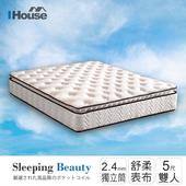 《ihouse》睡美人 親膚靜音正三線硬式獨立筒床墊-雙人5x6.2尺