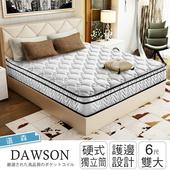 《ihouse》道森 科技乳膠三線硬式護邊獨立筒床墊-雙大6x6.2尺