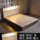 《ihouse》山田 日式插座燈光床頭-雙大6尺(梧桐色)