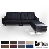 《ihouse》巴斯托 名流之選進口牛皮 L型沙發(黑色)