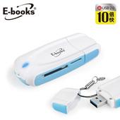 《E-books》T32 USB3.0超高速隨身型讀卡機(白)