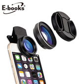 《E-books》超大廣角0.6x專業手機鏡頭組(黑)