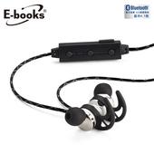 《E-books》S80 藍牙4.1魚鰭耳翼磁吸式耳機(黑)