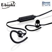 《E-books》S67 藍牙4.1鋁製磁吸耳掛式耳機(咖啡)
