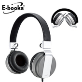 《E-books》S64 音控接聽頭戴式摺疊耳麥(鐵灰)