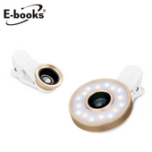 《E-books》N42 六合一LED美顏自拍補光燈鏡頭組(白)
