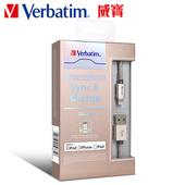 《Verbatim》Apple MFi認證鋁合金充電傳輸線200cm-金(金)