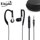 《E-books》S61 運動耳掛式耳機麥克風贈收納包(黑)