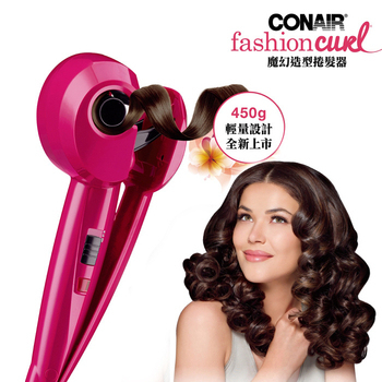 Conair Fashion Curl 自動造型捲髮器 C10213W