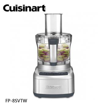 《Cuisinart 美膳雅》8CUP食物調理機 FP-8SVTW