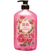 《美吾髮》沐浴露850ml/瓶(精萃-薔薇香水)