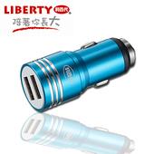 《LIBERTY利百代》無敵浩克-3.1A雙USB車用充電器(銀)