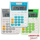 《LIBERTY利百代》精算小資-中型稅率粉彩計算機(藍)