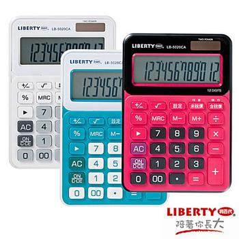 《LIBERTY利百代》粉領新貴-中型稅率粉彩計算機(藍)