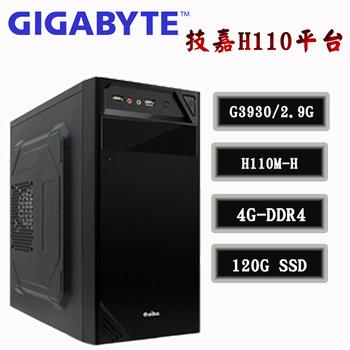 技嘉平台 小資首選 Intel G3930雙核 4G記憶體 SSD120G 超值文書型電腦