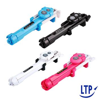 自拍神器7段伸縮(2合1)手持+腳架型藍芽自拍器(分離式遙控)買一送一(藍色)