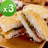 《樂活e棧》鮮蔬 米漢堡-素食可食(6顆/包,共3包)