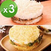 《樂活e棧》綜合 米漢堡-素食可食(6顆/包,共3包)
