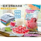 《一粒淨》洗衣膠囊(25顆/袋 375G)