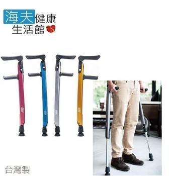 《日華 海夫》腋下枴杖 2支入 伸縮式 時尚顏色 輕巧 便利 台灣製(寶藍色(M))