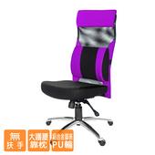 《GXG》高背電腦椅 (無扶手/大腰枕) TW-159 LUANH(請備註顏色)