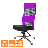 《GXG》高背電腦椅 (無扶手) 型號159 LUNH(請備註顏色)