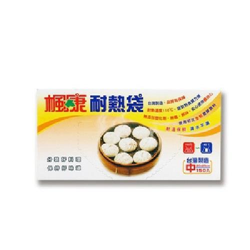 楓康 耐熱袋-中(150入 20x25cm)
