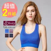 《Olivia》無鋼圈彈力包覆格紋 運動內衣-二件組(黑底粉格+藍底粉格)黑底粉格+藍底粉格-M $790