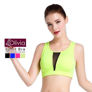 《Olivia》無鋼圈性感美背拼紗 運動內衣(綠色)(綠色-S)