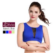 《Olivia》無鋼圈性感美背拼紗 運動內衣(藍色)(藍色-S)