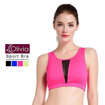 《Olivia》無鋼圈性感美背拼紗 運動內衣(玫紅)(玫紅-S)
