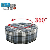 《日華 海夫》高型座墊 通用型 辦公椅用 家用 車用 和室用360度旋轉坐墊