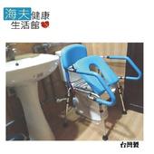 《日華 海夫》推臀椅 移動馬桶椅 無輪 可當馬桶扶手使用 自行組裝 台灣製(HT5086L)