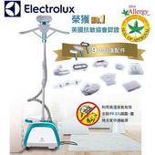 《Electrolux伊萊克斯》ErgoSteam直立式掛燙機 EGS2103 (原廠公司貨)