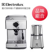 《Electrolux伊萊克斯》(買就送)經典義式濃縮咖啡機 EES200E (送磨豆機ECG3003S) $6980