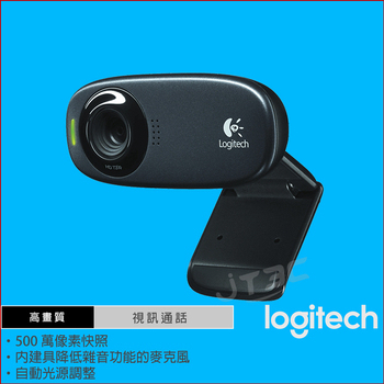 Logitech 羅技 C310 HD 720p IP Cam 網路攝影機(C310)