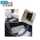 《日華 海夫》PVC止滑墊 格狀吸盤式 耐用型 地板返潮可用 (雙包裝)